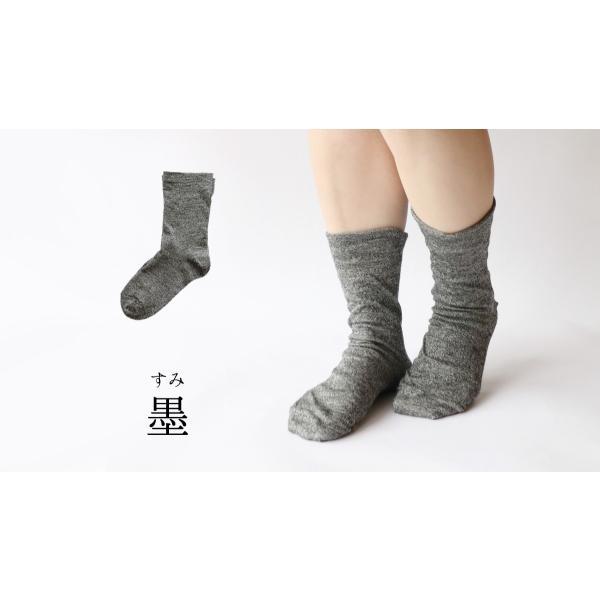 内側シルク 2重編み靴下 麻 ウール 履き口ゆったり (5284)冷え取り靴下 冷えとり 冷え取り 靴下 くつした ソックス 絹 シルク 絹 ラミー|fdsdaigo|11