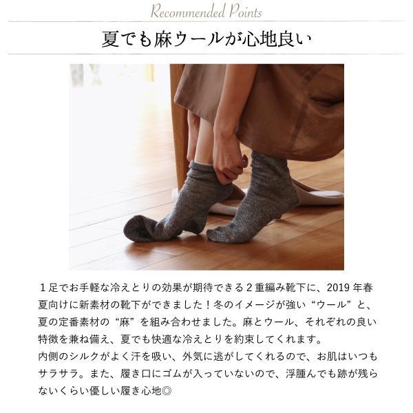 内側シルク 2重編み靴下 麻 ウール 履き口ゆったり (5284)冷え取り靴下 冷えとり 冷え取り 靴下 くつした ソックス 絹 シルク 絹 ラミー|fdsdaigo|03