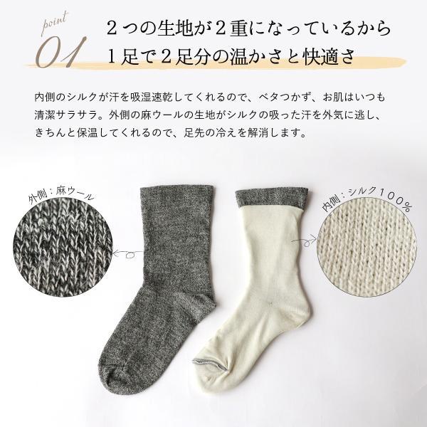 内側シルク 2重編み靴下 麻 ウール 履き口ゆったり (5284)冷え取り靴下 冷えとり 冷え取り 靴下 くつした ソックス 絹 シルク 絹 ラミー|fdsdaigo|05