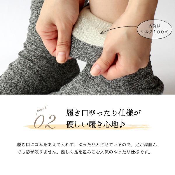 内側シルク 2重編み靴下 麻 ウール 履き口ゆったり (5284)冷え取り靴下 冷えとり 冷え取り 靴下 くつした ソックス 絹 シルク 絹 ラミー|fdsdaigo|06