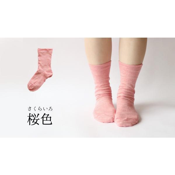 内側シルク 2重編み靴下 麻 ウール 履き口ゆったり (5284)冷え取り靴下 冷えとり 冷え取り 靴下 くつした ソックス 絹 シルク 絹 ラミー|fdsdaigo|08