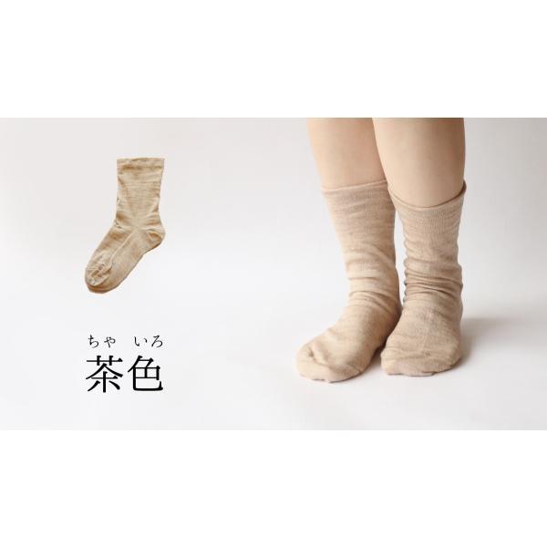 内側シルク 2重編み靴下 麻 ウール 履き口ゆったり (5284)冷え取り靴下 冷えとり 冷え取り 靴下 くつした ソックス 絹 シルク 絹 ラミー|fdsdaigo|09