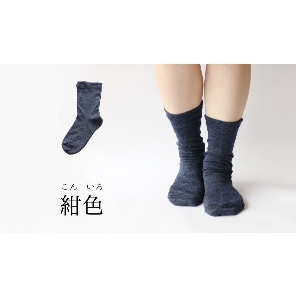 内側シルク 2重編み靴下 麻 ウール 履き口ゆったり (5284)冷え取り靴下 冷えとり 冷え取り 靴下 くつした ソックス 絹 シルク 絹 ラミー|fdsdaigo|10