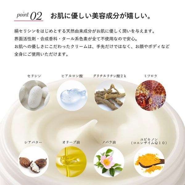 潤う シルク ハンド&ボディクリーム 天然ローズ 絹 シルク 絹屋 コスメ 美容|fdsdaigo|03