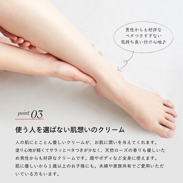 潤う シルク ハンド&ボディクリーム 天然ローズ 絹 シルク 絹屋 コスメ 美容|fdsdaigo|04
