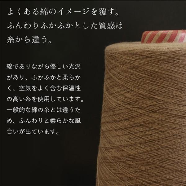 ネックウォーマー 内側シルク 2重編み ふかふか 綿  絹屋 日本製|fdsdaigo|02