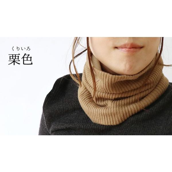 ネックウォーマー 内側シルク 2重編み ふかふか 綿  絹屋 日本製|fdsdaigo|11