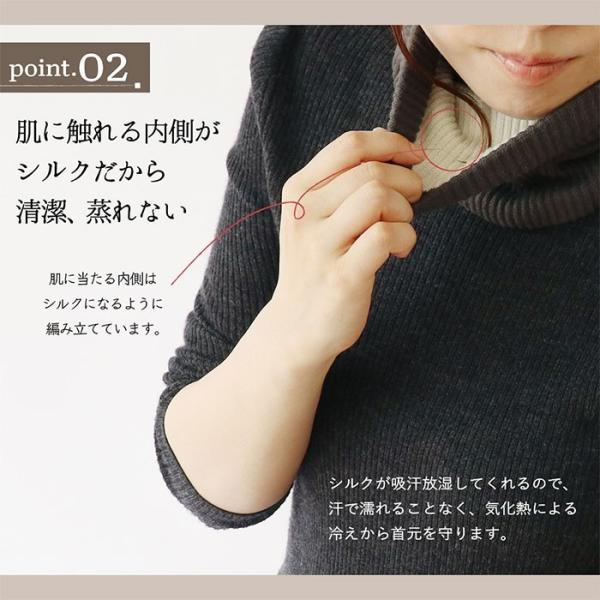 ネックウォーマー 内側シルク 2重編み ふかふか 綿  絹屋 日本製|fdsdaigo|04