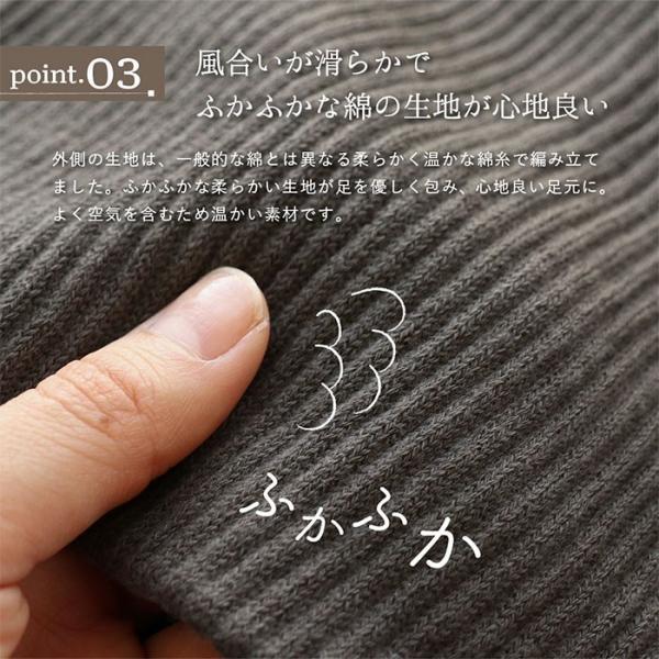 ネックウォーマー 内側シルク 2重編み ふかふか 綿  絹屋 日本製|fdsdaigo|05