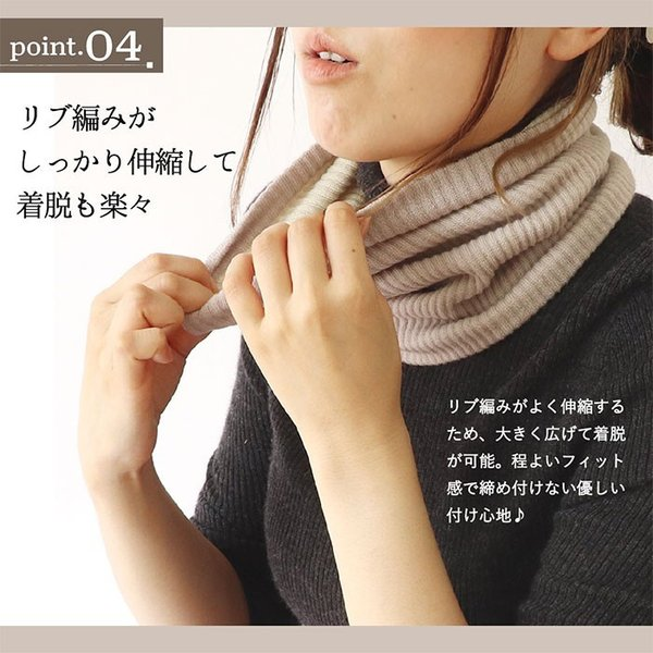 ネックウォーマー 内側シルク 2重編み ふかふか 綿  絹屋 日本製|fdsdaigo|06