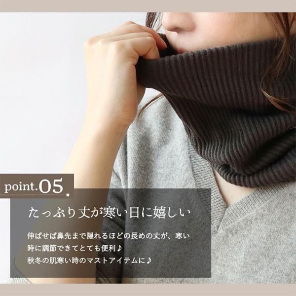 ネックウォーマー 内側シルク 2重編み ふかふか 綿  絹屋 日本製|fdsdaigo|07