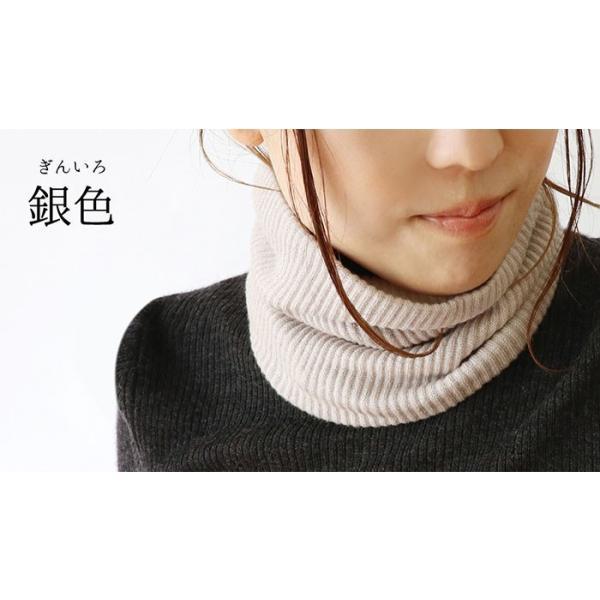 ネックウォーマー 内側シルク 2重編み ふかふか 綿  絹屋 日本製|fdsdaigo|08