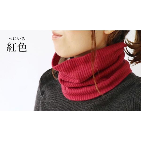 ネックウォーマー 内側シルク 2重編み ふかふか 綿  絹屋 日本製|fdsdaigo|10