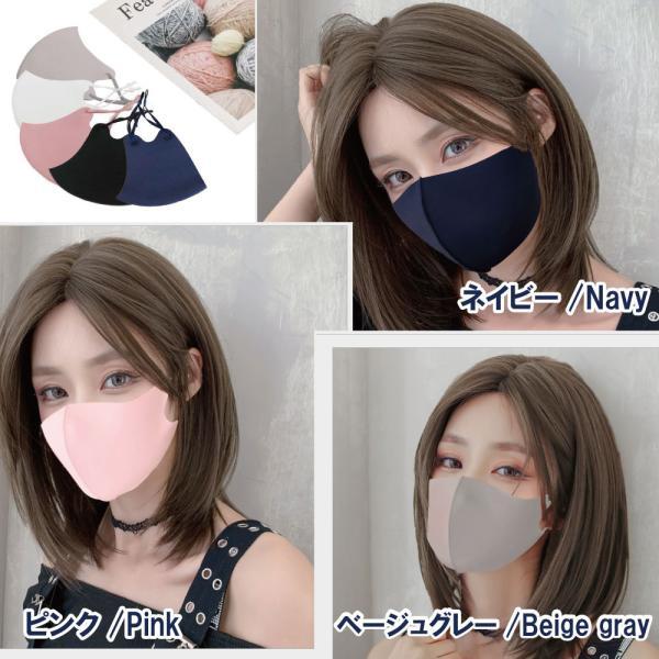 夏用 冷感マスク 接触冷感 洗って使える 5枚入り マスクケース入り 送料無料|featherstoa|08