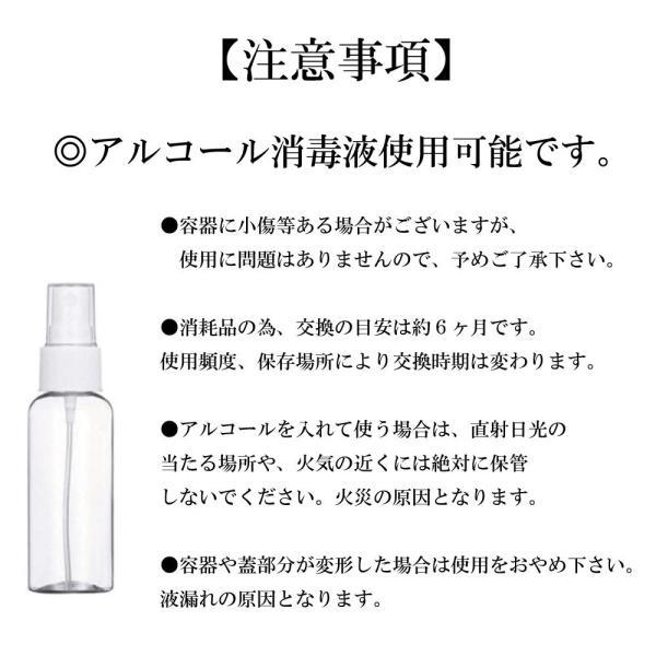 アルコールスプレー容器 携帯用50ml詰め替え アルコール対応 スプレーボトル 細かいミスト キャップ付 5本セット featherstoa 05