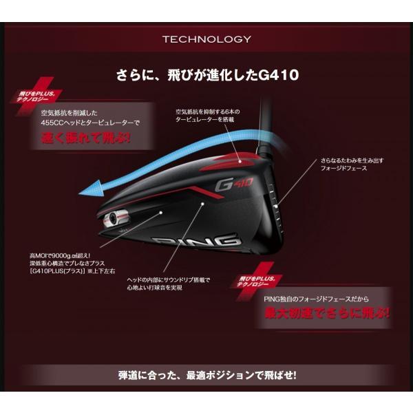 PING(ピン) G410 LST ドライバー Speeder EVOLUTION V カスタム feaz 09