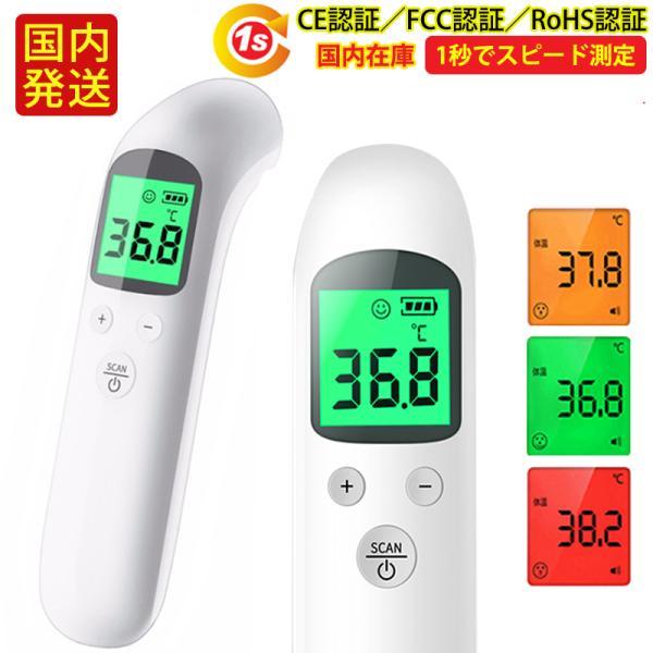 |温度計 非接触 特価セールまもなく終了! 電子温度計 非接触温度計 赤外線温度計 料理用 デジタル…
