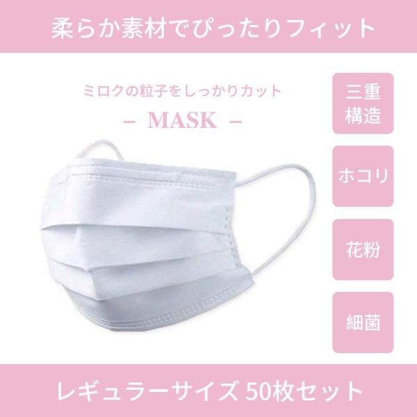 【在庫あり 即納〜一週間までに配送】3層構造 マスク ホワイト 使い捨て 30・50枚入り PM2.5対応 不織布 超快適 花粉症対策 風邪予防 BEF99.9% 抗菌 大人用 fedick 05