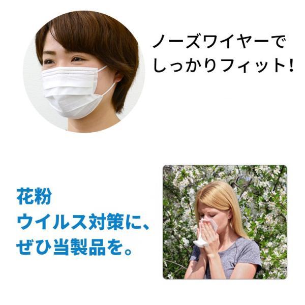 【在庫あり 即納〜一週間までに配送】3層構造 マスク ホワイト 使い捨て 30・50枚入り PM2.5対応 不織布 超快適 花粉症対策 風邪予防 BEF99.9% 抗菌 大人用 fedick 08