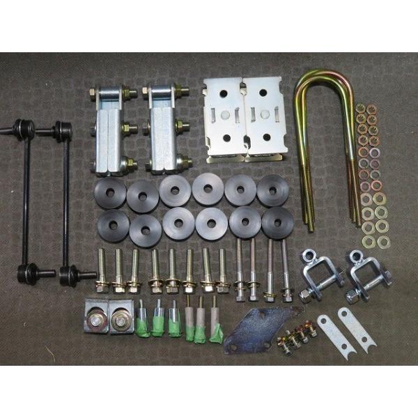16系キャリイ/クリッパー/スクラム4WD用2..2インチリフトアップキット全国送料無料!|feel-parts-shop|04