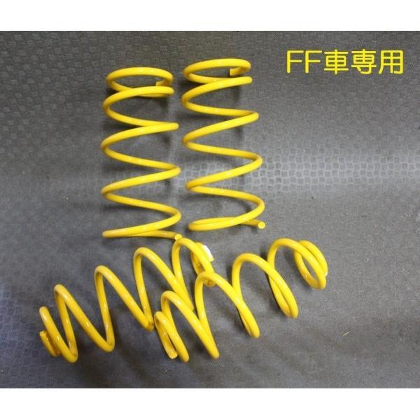 サクシード/プロボックス50系FF車40ミリアップコイル全国送料無料!|feel-parts-shop