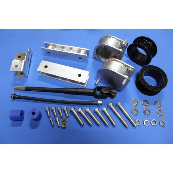 64V/Wエブリイ/NV100クリッパー/スクラム2インチアップキット|feel-parts-shop