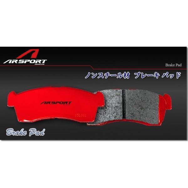 16系キャリイ/クリッパー/スクラム用AR SPORT製高性能ブレーキパッド。全国送料無料!|feel-parts-shop
