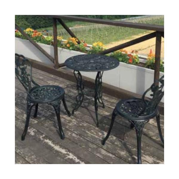 鋳物テーブル3点セット(中)13036 ジャービス商事[F-622] 【送料無料】 ガーデンテーブル ガーデンチェア ガーデンファニチャー