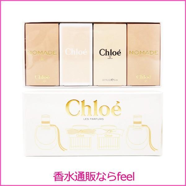 best website 67284 6a6df chloe セット 香水の価格と最安値 おすすめ通販や人気ランキング ...