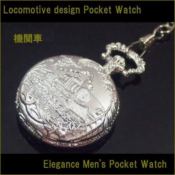 懐中時計 メンズ アンティーク調デザイン メタルウォッチ ラウンドフェイス 日本製ムーブメント シルバー