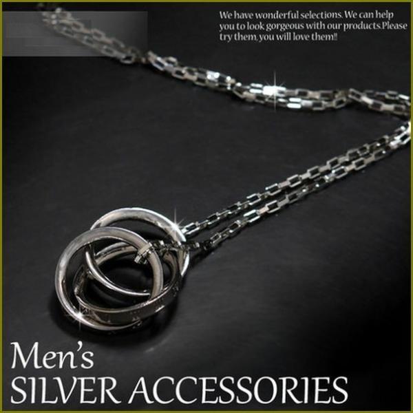 ネックレス メンズ コンビネーション 3リング 真鍮 ロジウム加工|feelboy