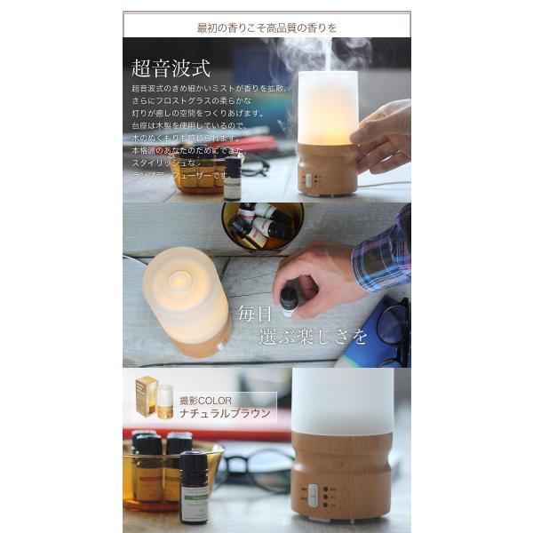 アロマ ランプ ディフューザー (GPP) 超音波式 アロマ オイル セット 精油2本付 おしゃれ 送料無料 【flad】【thb】|feellife|03