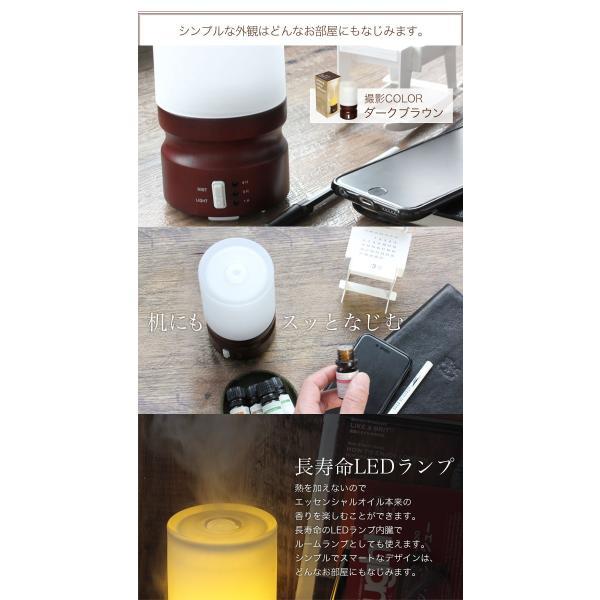 アロマ ランプ ディフューザー (GPP) 超音波式 アロマ オイル セット 精油2本付 おしゃれ 送料無料 【flad】【thb】|feellife|04