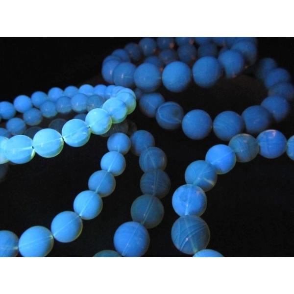 1珠売り ドミニカ共和国産 5Aブルーアンバー バラ珠売り 約6-6.5mm