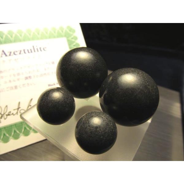 大玉 ブラック・アゼツライト アゾゼオ 丸玉 サイズ約25mm