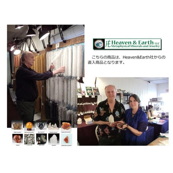 H&E社直入 ミスティック・メルリナイトブレスレットアゾゼオ 8mm×24珠