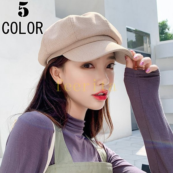 帽子キャスケット帽無地シンプルおしゃれかわいい小顔みせ秋冬あったかおでかけレディース女性