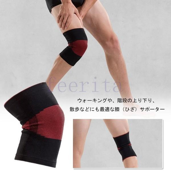 の ストレッチ 膝 痛み 膝の痛みや違和感…膝が痛いとき考えられる9つの原因 [骨・筋肉・関節の病気]