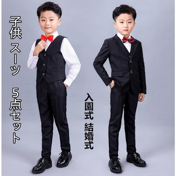 fa3728da8381a 子供服 スーツ 男の子 フォーマル 5点セット 激安 子供 卒業式 スーツ フォーマルスーツ 子供 ...