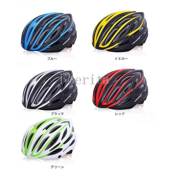 ヘルメット サイクルヘルメット 大人用 自転車ヘルメット ロードバイク メンス レディース マウンテンバイク用ヘルメット|feerita
