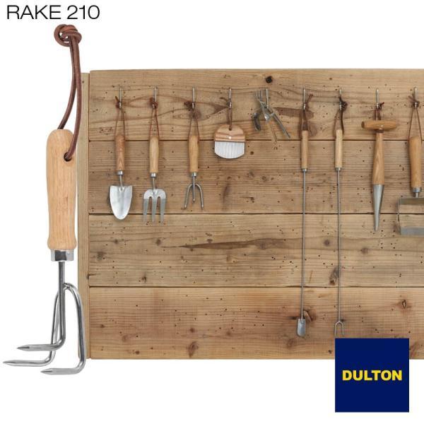 レーキ フォーク おしゃれ ガーデンツール ダルトン DULTON  RAKE 210