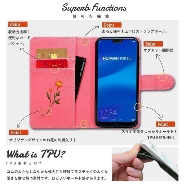 らくらくスマートフォン3 F-06F ケース カバー 手帳型ケース ボタニカル らくらくスマートフォン スマホケース 手帳型 felice-ciao 05