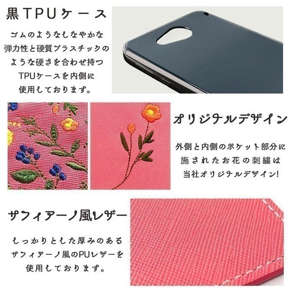 らくらくスマートフォン3 F-06F ケース カバー 手帳型ケース ボタニカル らくらくスマートフォン スマホケース 手帳型 felice-ciao 07
