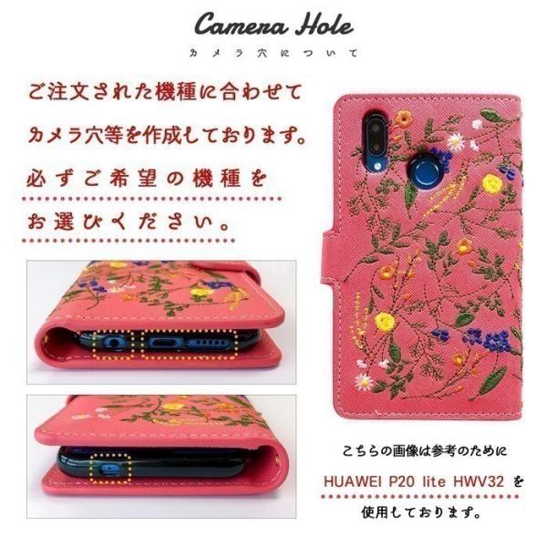 らくらくスマートフォン3 F-06F ケース カバー 手帳型ケース ボタニカル らくらくスマートフォン スマホケース 手帳型 felice-ciao 08