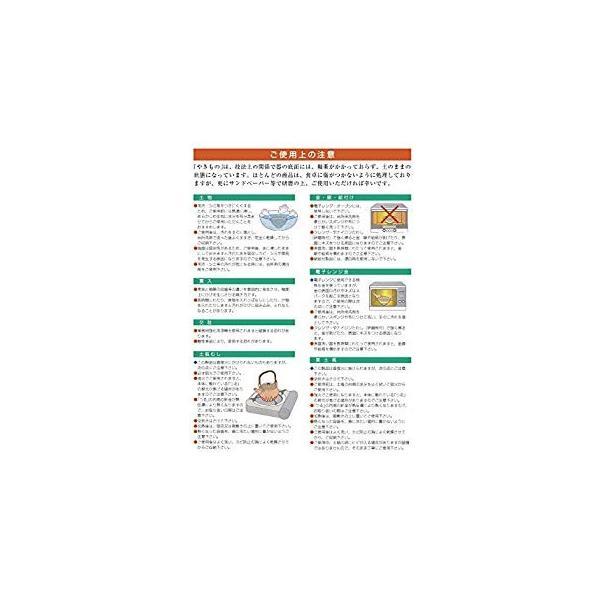 寿司 角D.X桶梨地御所車尺4寸 41.5 x 6.5cm 新着 送料無料限定セール中 ABS樹脂 7-461-2 旅館 和食器 飲食店 料亭 業務用