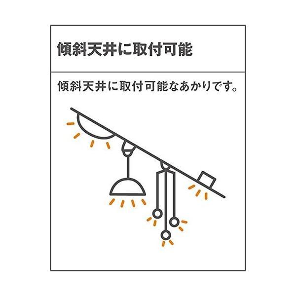 Panasonic パナソニック 訳あり LEDペンダントライト 60形相当 調色 LGB10735LU1 調光 シンクロ調色 日本