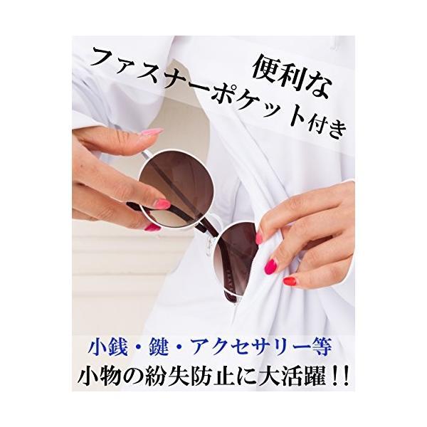 Sweet Passion レディース 長袖 ラッシュガード インナーショーツ セット ( A909 )紫外線 UVカット 紫外線対策 日焼 felicevoice-store 07