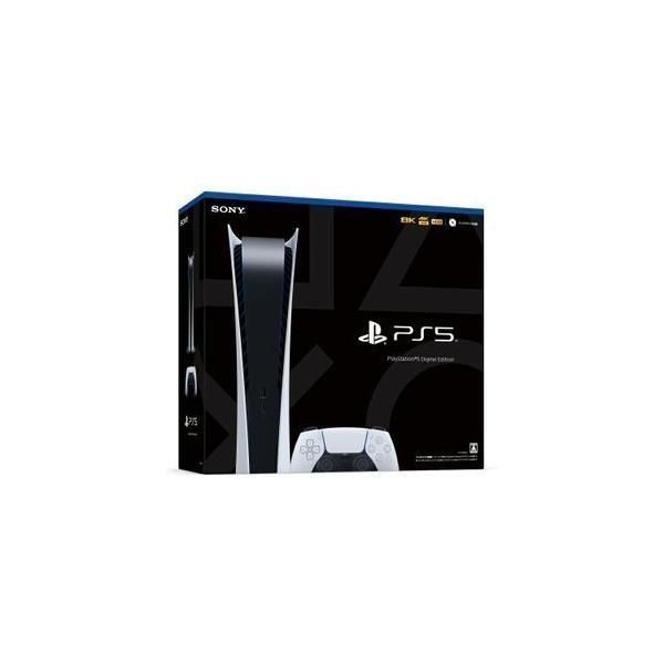 PS5PlayStation5プレイステーション5デジタル・エディション本体CFI-1000B01新品