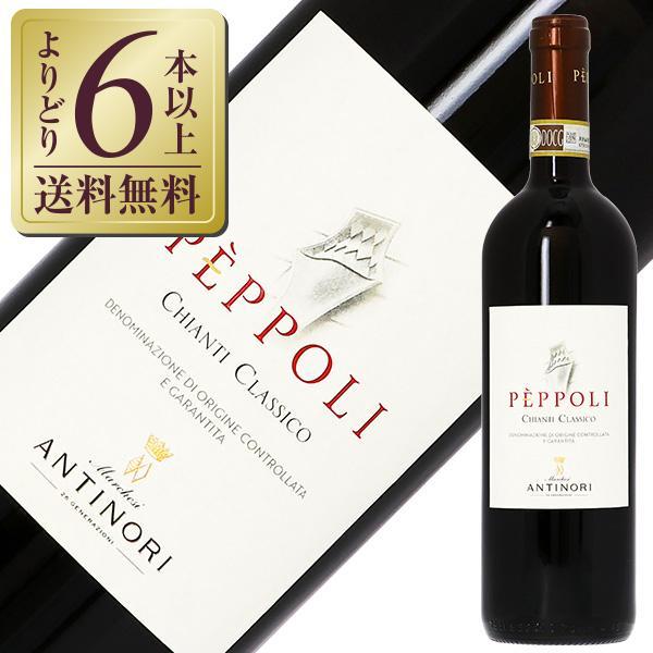 赤ワインイタリアアンティノリペポリキャンティ(キアンティ)クラシコ(クラッシコ)2018750mlwine