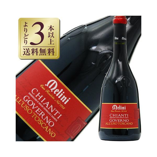 赤ワインイタリアメリーニネオカンパーナキャンティ(キアンティ)ゴヴェルノ2017750mlwine